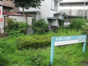 No.3麻溝台分校記念碑