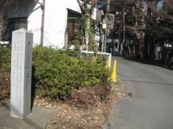 府中街道標柱2